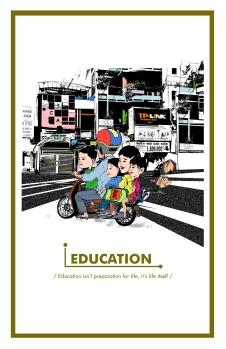 EDUCATION TITLE 5